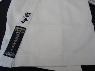 Kanryo Dark Blue